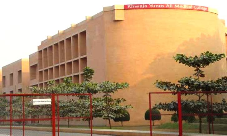 Khwaja Yunus Ali Medical College