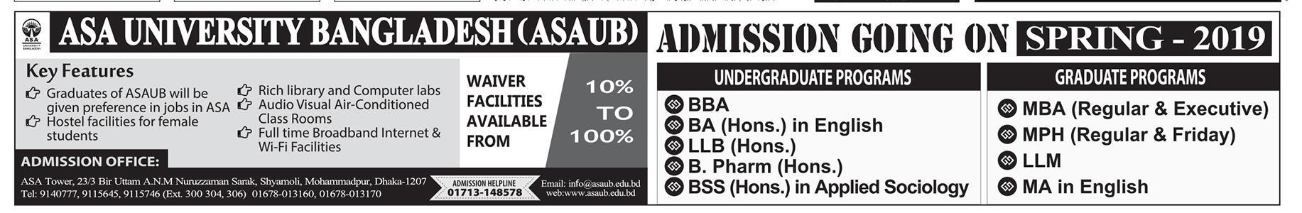 asa-university-admission-spring-2019